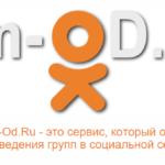 Автопостинг постов и фотографий в ваши группы на Одноклассниках — Kom-Od