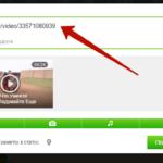 Как добавить видео в статус в одноклассниках