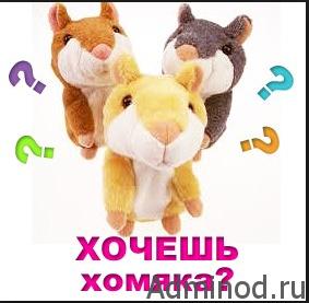 продажа игрушек в группе одноклассники