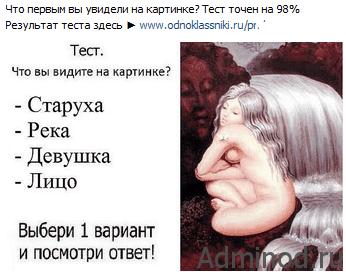 картинка снимок старушка и девушка опрос для групп