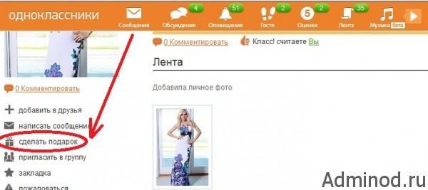 Как сделать одну страничку на сайте - Zoolubimets.ru