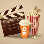Как добавить музыку в Одноклассники?