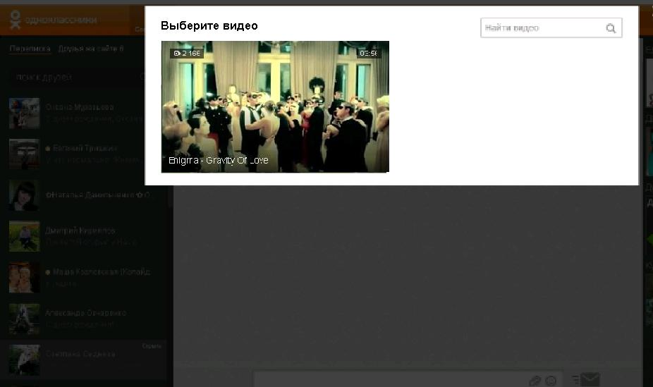 screen-vybrat-video